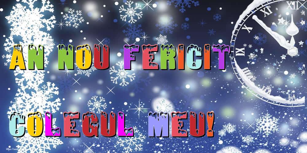 Felicitari frumoase de Anul Nou pentru Coleg   An nou fericit colegul meu!