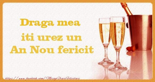 Felicitari frumoase de Anul Nou pentru Sotie | Draga mea iti urez un An Nou fericit