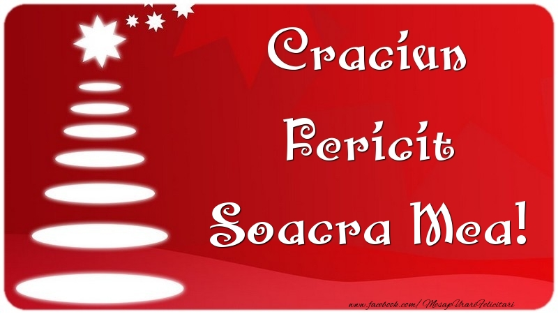 Felicitari frumoase de Craciun pentru Soacra | Craciun Fericit soacra mea