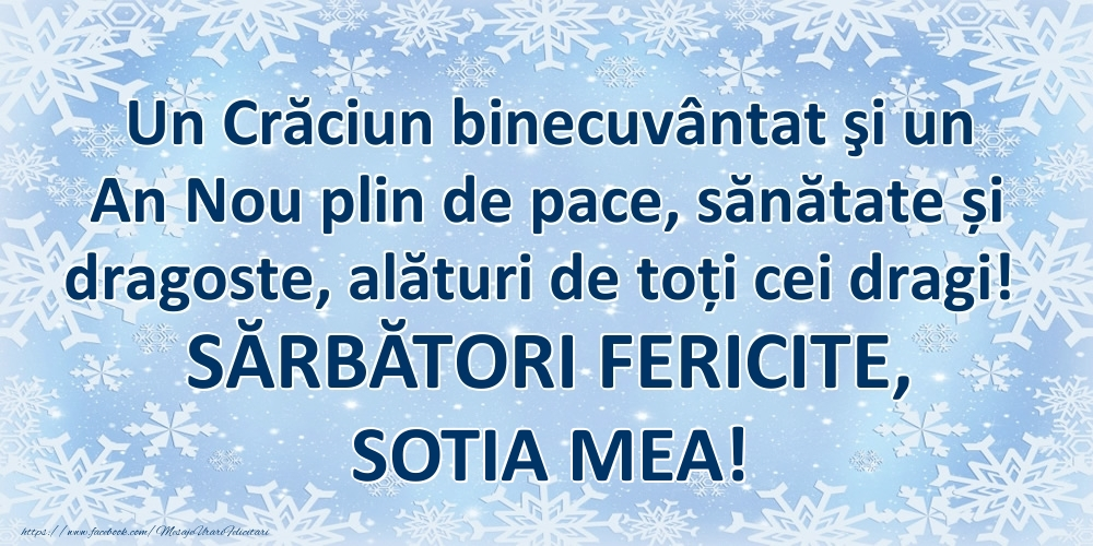 Felicitari frumoase de Craciun pentru Sotie | Un Crăciun binecuvântat şi un An Nou plin de pace, sănătate și dragoste, alături de toți cei dragi! SĂRBĂTORI FERICITE, sotia mea!