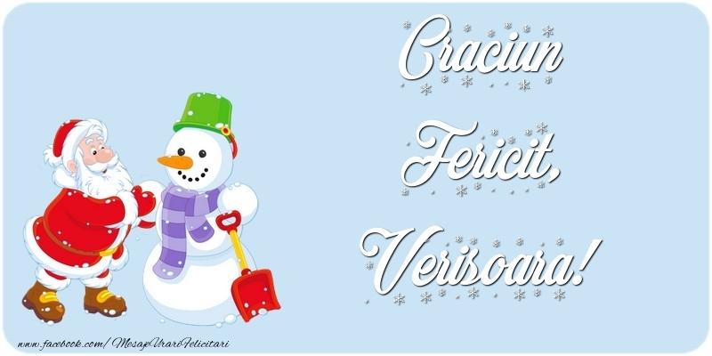 Felicitari frumoase de Craciun pentru Verisoara | Craciun Fericit, verisoara