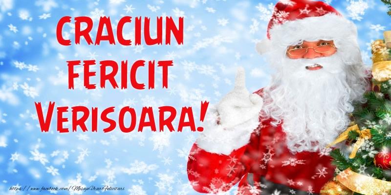 Felicitari frumoase de Craciun pentru Verisoara | Craciun Fericit verisoara!